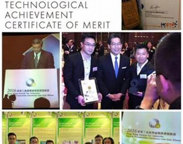 Honoured at 2016 Hong Kong Awards for Industries (HKAI)