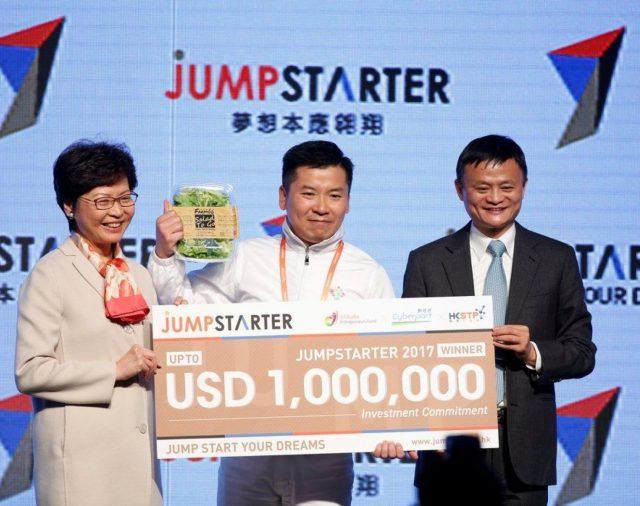 【香港01】《JUMPSTARTER2017》創業比賽結果出爐 勝出初創各出奇謀