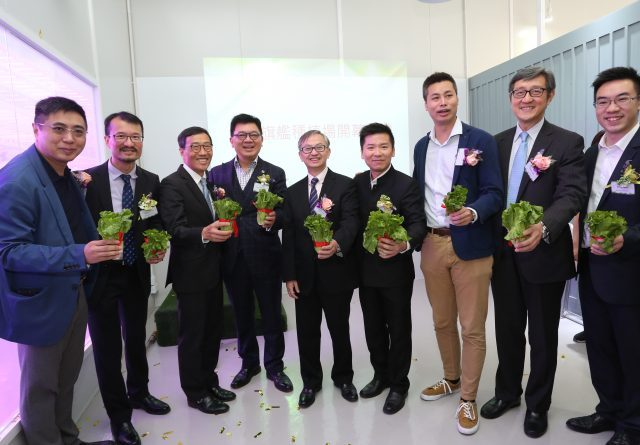 【TechApple.com】Farm66 二萬呎旗艦種植場開幕:全自動種植,強調無污染