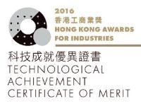 HKAI Technological Achievement Certificate of Merit