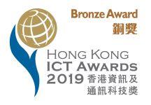 HKICT Award 2019