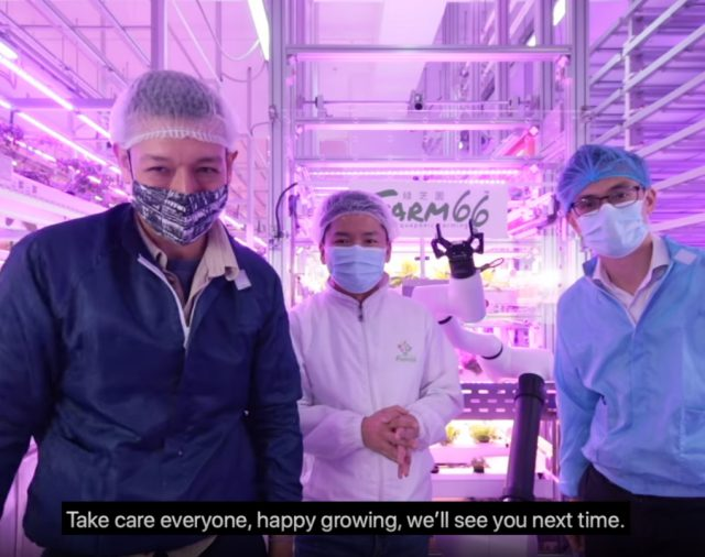 A.I. Future Farming - China Daily